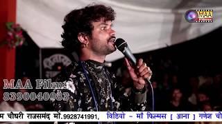 पहली बार गाया भेरूजी का नया ये भजन | Lehrudas Vaishnav l Udaipur live ! Maa films aana