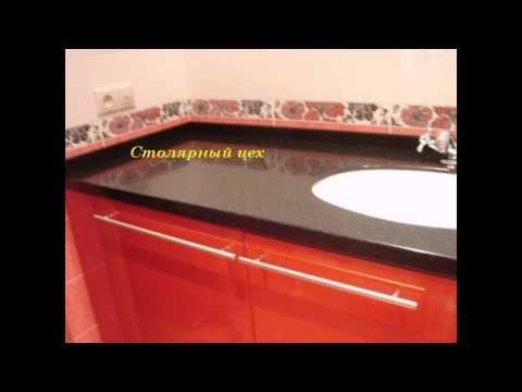 Тумба в ванную комнату столешница искусственный камень и литой умывальник (на заказ в Харькове)