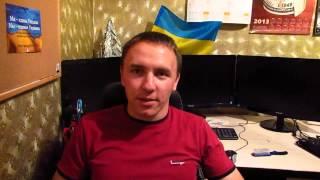 Отзыв о тренинге РД2 Винница