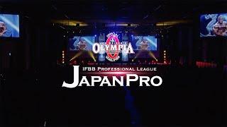 2019 IFBB Professional League Japan Pro