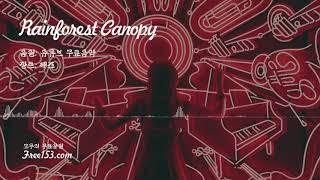 [ Free Music ] 감미로운 째즈 스타일 일상 …