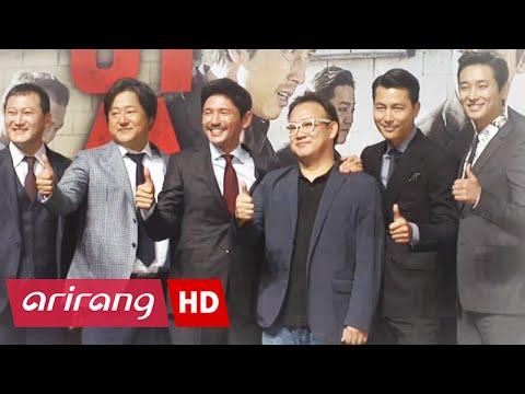 Showbiz Korea _ Movie ASURA(아수라) _ Actors _ Interview