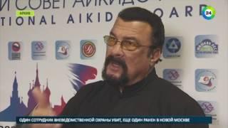 «Новые русские»: почему западных звезд тянет в Россию - МИР24