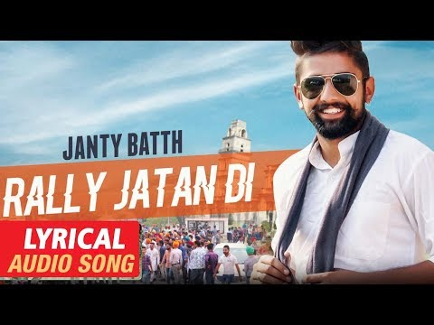 Rally Jatan Di Mr Jatt 1