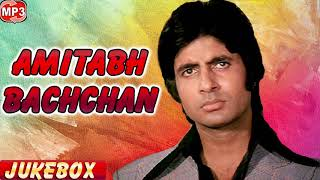 Amitabh Bachchan Songs | Bollywood Hits Evergreen Songs | Hindi Songs | Jukebox Music