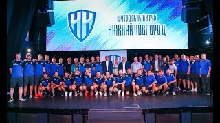 "Представление ФК ""Нижний Новгород""."