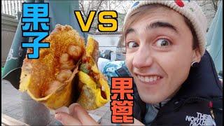 为了天津最正宗的煎饼果子,外国小哥凌晨5点起来坐最早的火车!