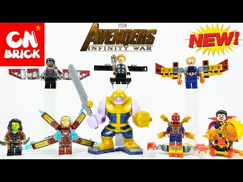 LEGO AVENGERS INFINITY WAR    SY 1046 Unofficial LEGO