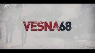 VESNA68 – документальний фільм про події «Празької весни»
