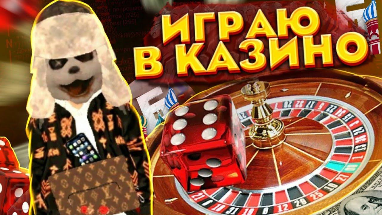 ЖЁСТКИЕ СТАВКИ В КАЗИНО | БАРВИХА РП | КАК Я ЗАРАБОТАЛ ПЕРВЫЕ 100 МИЛЛИОНОВ В GTA КРМП МОБАЙЛ