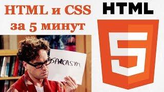 🐘 Курс HTML, урок 3: изучаем навигацию, всё о ссылках