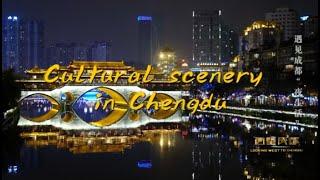 成都真的宜居吗?(8) 成都的人文环境怎么样?|Chengdu Plus