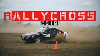 ERC Rallycross 2019