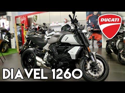 2019 Ducati Diavel 1260