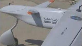 طائرة بدون طيار جزائرية الصنع