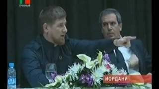 Кадыров в Иордании на встрече с чеченской молодёжью