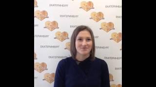 Батаева Екатерина, г. Екатеринбург, Mon Platin (Мон Платин) отзывы(, 2014-03-03T09:21:58.000Z)