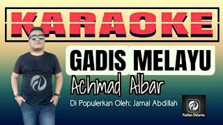 Gadis Melayu KARAOKE Achmad Albar Di Populerkankan Oleh Jamal Abdillah
