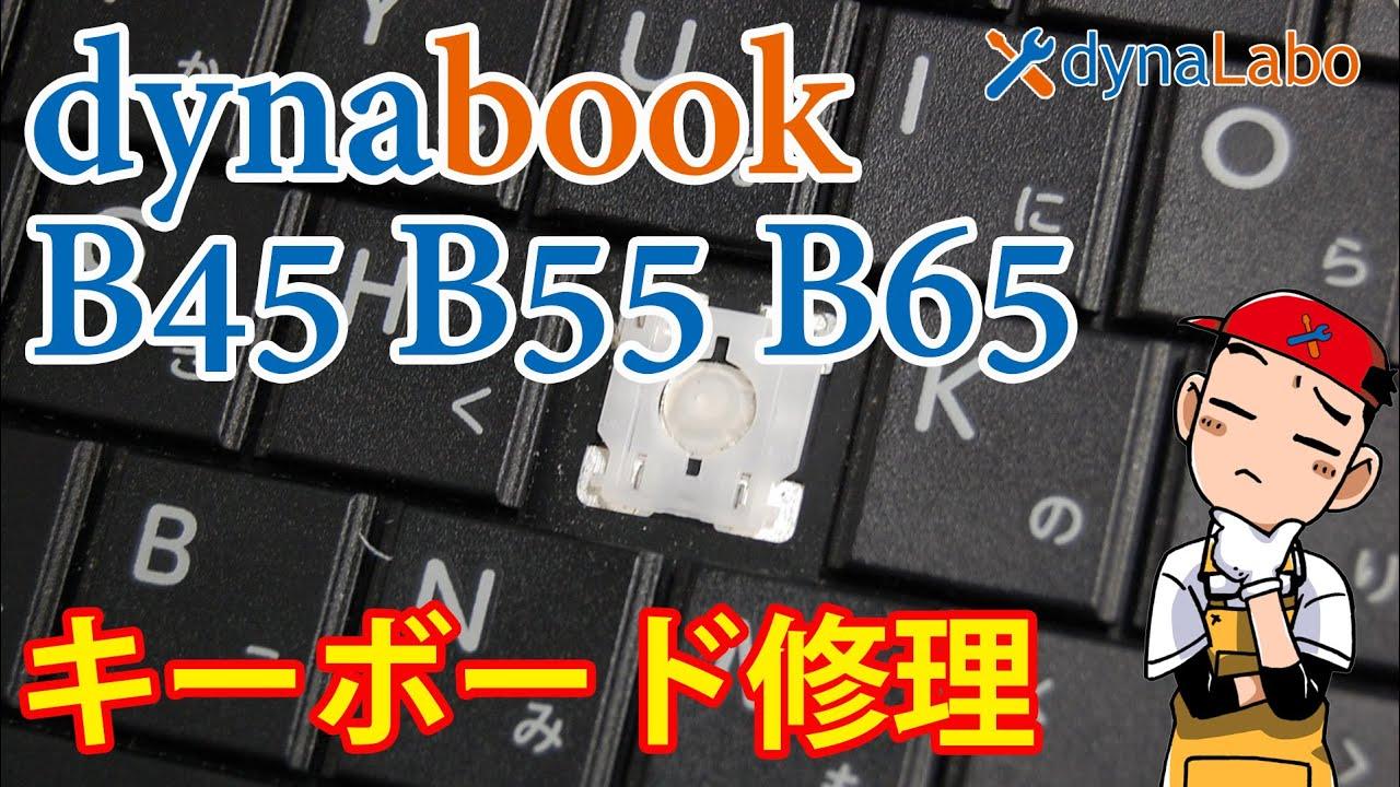 G83 dynabook