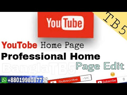 How to edit home page on youtube — pic 2