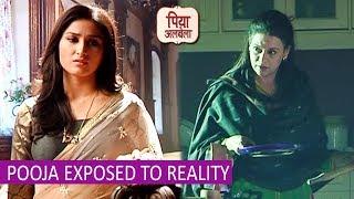 Download Video/Audio Search for naren puja relation , convert naren