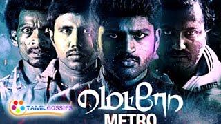 """METRO"" Movie Success Meet with Team"