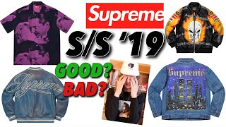 Supreme S/S '19 Lookbook Review - Fire or Trash?