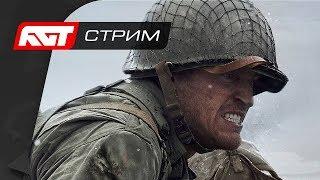 CALL OF DUTY: WW2 • СТРИМ В КООПЕРАТИВЕ • PS4 PRO