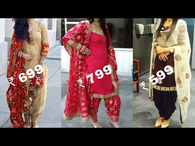 Buy party with Punjabi salwar suit with heavy embroidered dupatta with price/Patiala salwar suits