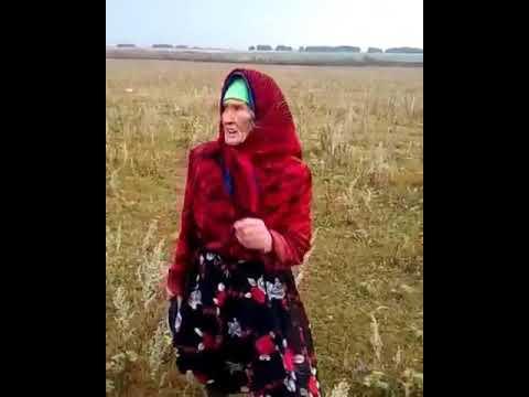 Бабка жжёт татар прикол