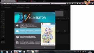 видео Сервис Logaster: быстрый способ создания логотипов
