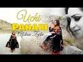 Afshan Zaibe | Uchi Pahari | Pakistani Punjabi Song | #afshanzabiemusic Mp3