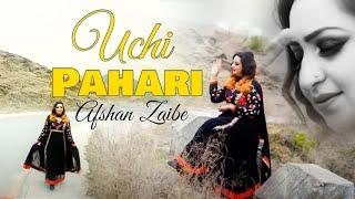 Afshan Zaibe | Uchi Pahari | Pakistani Punjabi Song | #afshanzabiemusic