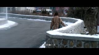 平靜冬日(女主角朱玫的愛情視角)