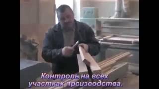 видео Различные материалы в изготовлении лестниц и ограждений