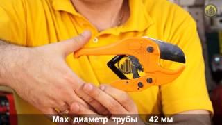 видео Интернет-магазин Город Инструмента: Автотрансформаторы (ЛАТР)