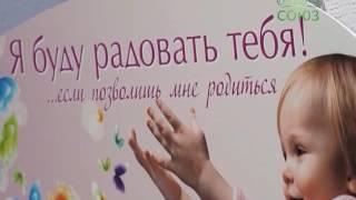 В белорусском городе Солигорске врач, психолог и священник объединились в борьбе за жизнь младенцев(В белорусском городе Солигорске врач, психолог и священник объединили свои усилия в борьбе за жизнь младен..., 2016-11-22T20:27:40.000Z)