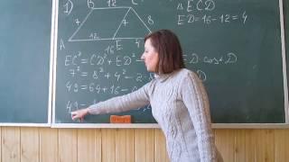 Математика это просто. Теорема косинусов и теорема синусов 2.