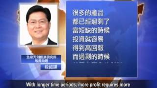 China Gold Rush Fading: Foreign Companies Leaving.