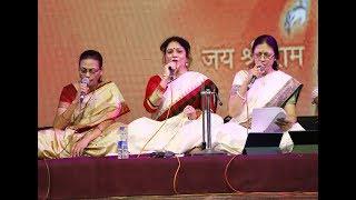   Pravachan Geet - 10   Gondavalekar Maharaj   Sarita Bhave   Swati Kalyankar   Smita Patankar  