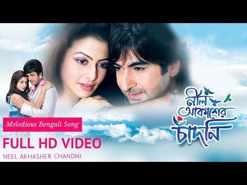 Boro Aasha Kore | Nil Aakasher Chandni | Jeet | Koel | Jishu | Bengali Movies Songs