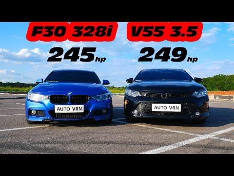 КАМРИ 3.5 (55) Vs BMW F30 328i. ГОНКА. РЕВАНШ!!!