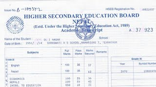 neb class 11 2074 result [ hseb results 2074  2017)