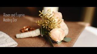 Свадебный клип для Алексея и Евгении Харьков