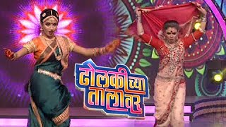 Dholkichya Talavar | Outstanding Lavani Performances By Contestants | Colors Marathi Show