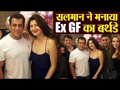 Salman Khan celebrates Ex girlfriend Sangeeta Bijlani's birthday with Iulia Vantur | FilmiBeat Mp3