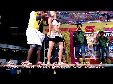 Tamil Record Dance 2018 / Latest tamilnadu village aadal padal dance / Indian Record Dance 2018  788