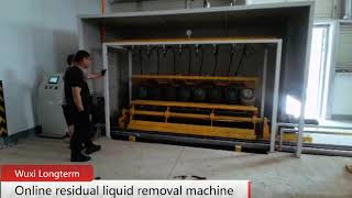 Residual liquid removal