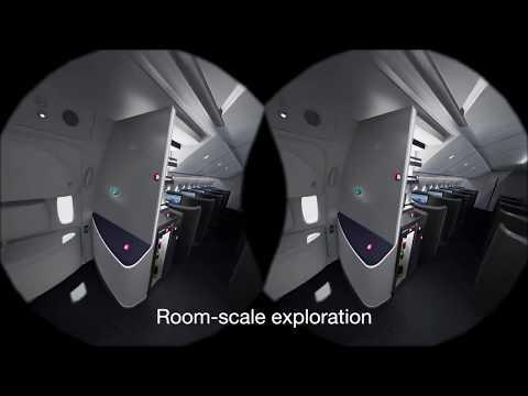 AIM Altitude VR Configurator AIX 2017
