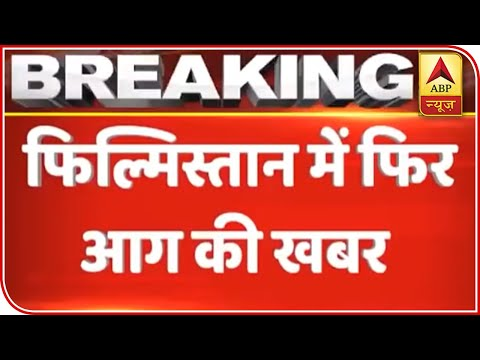 Delhi Fire: Another Fire Breaks Out In Same Building Of Anaj Mandi | ABP News